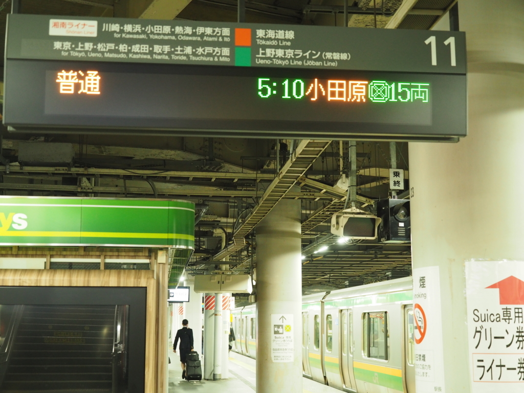f:id:yukisigekuni:20180106153630j:plain
