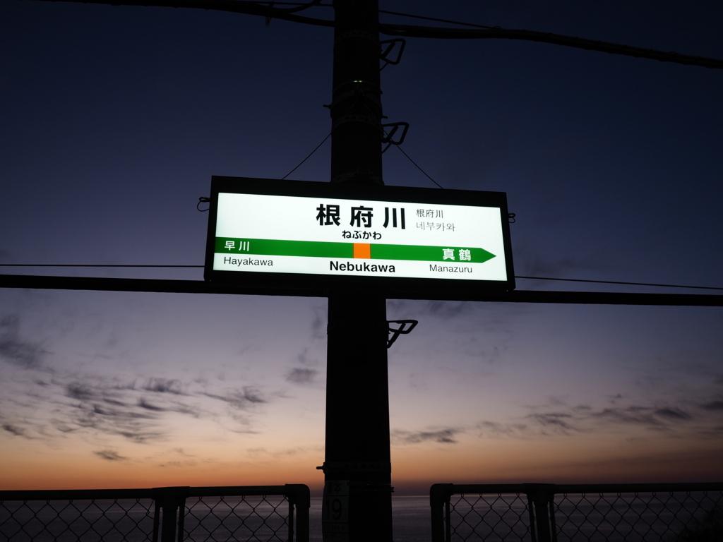 f:id:yukisigekuni:20180106154748j:plain