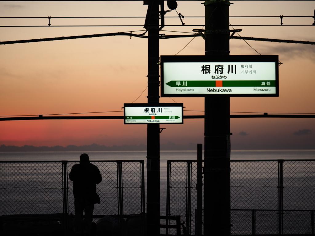 f:id:yukisigekuni:20180106154930j:plain