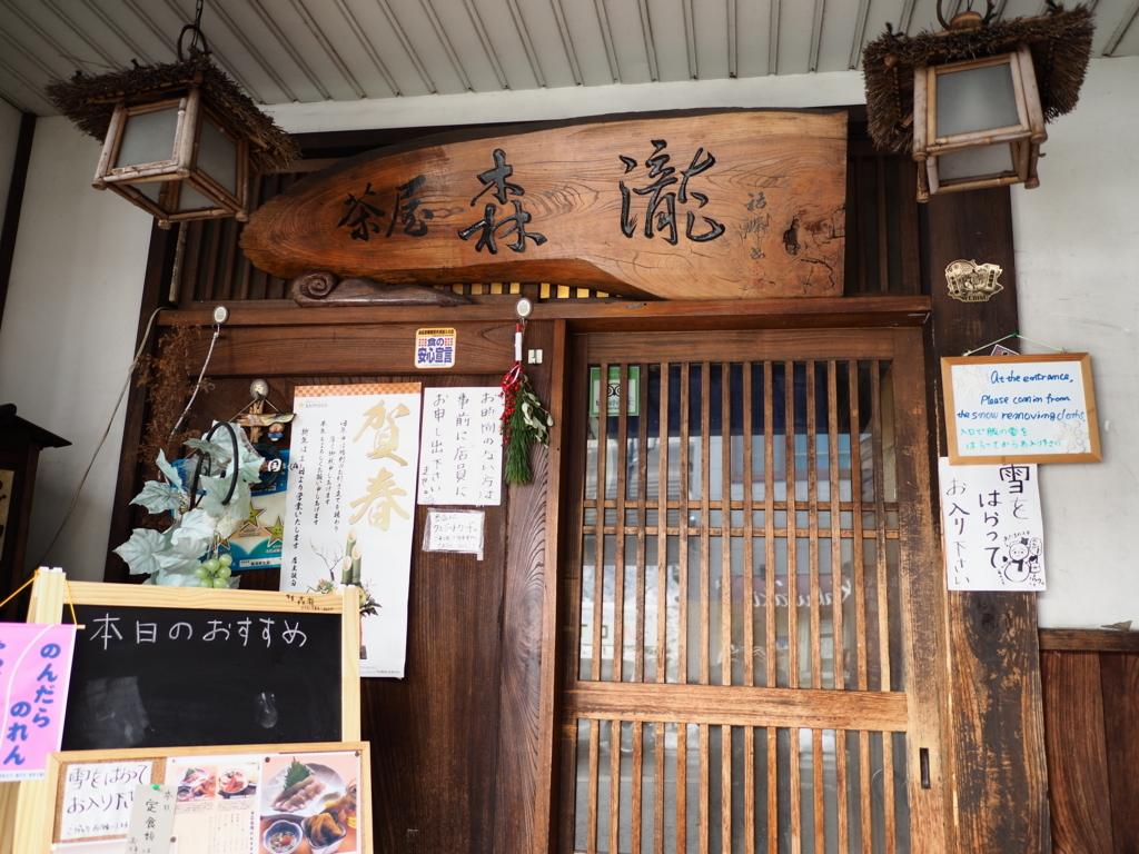 f:id:yukisigekuni:20180108191947j:plain