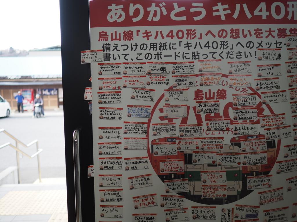 f:id:yukisigekuni:20180202224441j:plain
