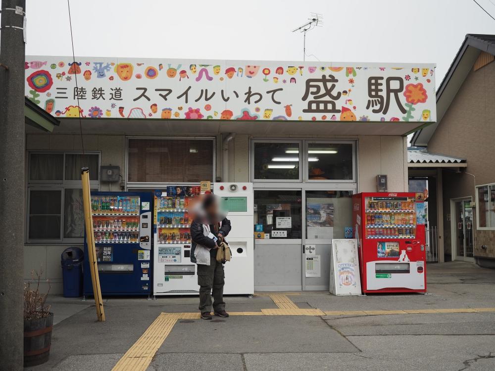 f:id:yukisigekuni:20180213232949j:plain