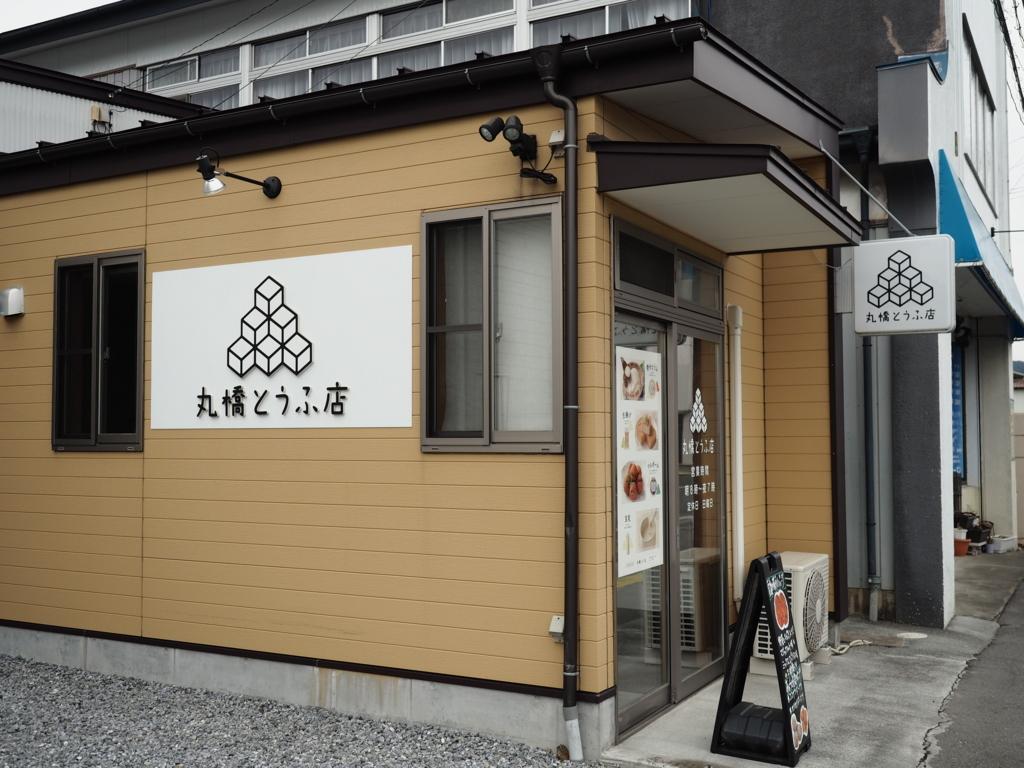f:id:yukisigekuni:20180213233607j:plain