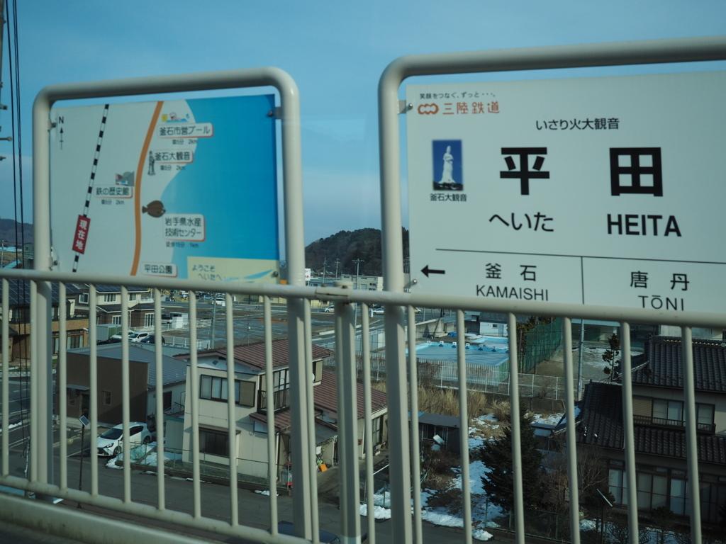 f:id:yukisigekuni:20180214004047j:plain