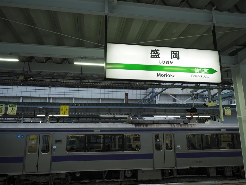 f:id:yukisigekuni:20180216235752j:plain