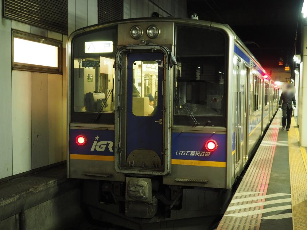 f:id:yukisigekuni:20180217000647j:plain