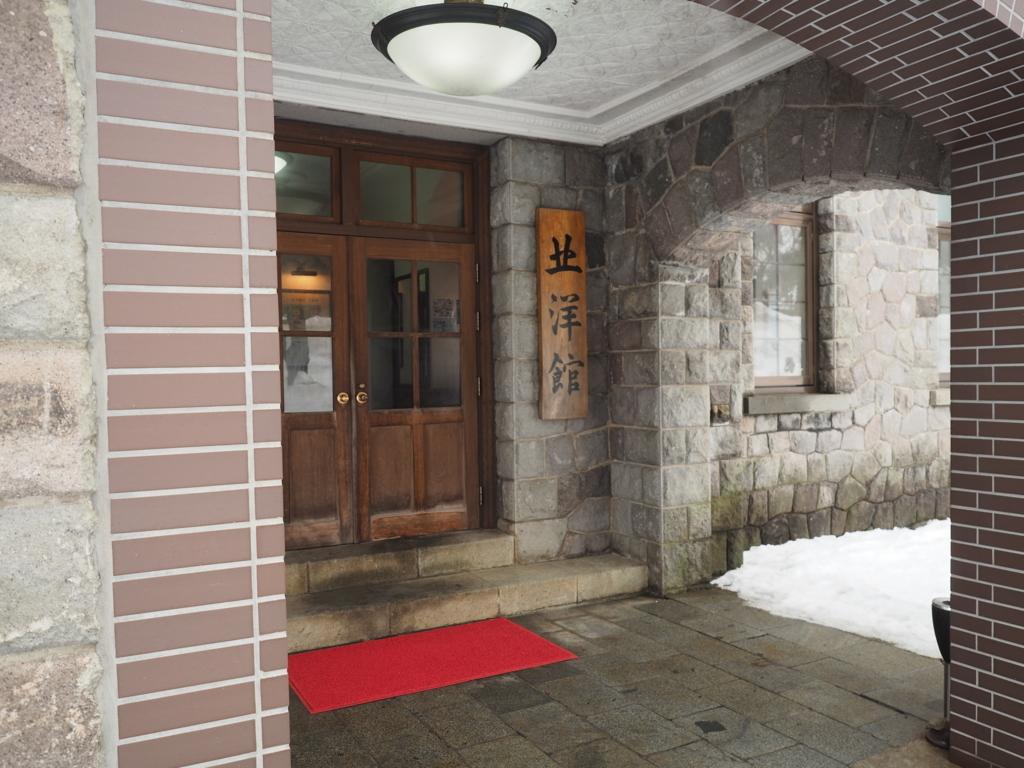 f:id:yukisigekuni:20180217153435j:plain