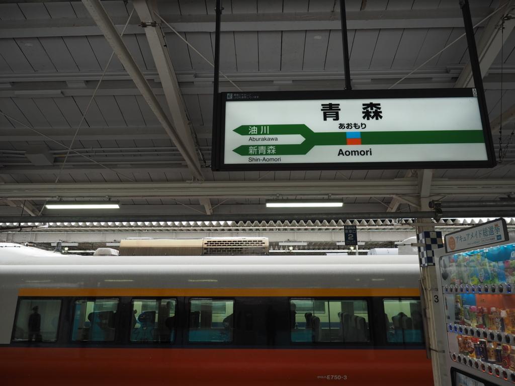 f:id:yukisigekuni:20180217161248j:plain