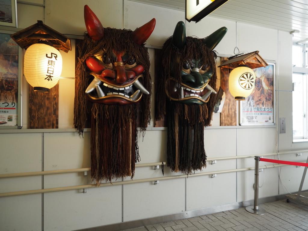f:id:yukisigekuni:20180217170528j:plain