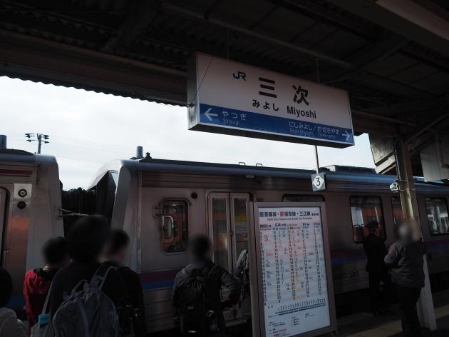 f:id:yukisigekuni:20180304234706j:plain
