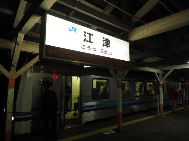 f:id:yukisigekuni:20180305001912j:plain