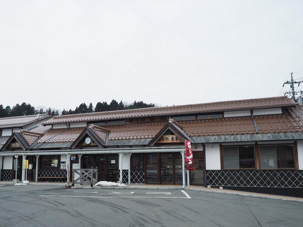 f:id:yukisigekuni:20180306225830j:plain