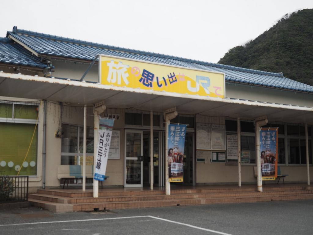 f:id:yukisigekuni:20180306230109j:plain