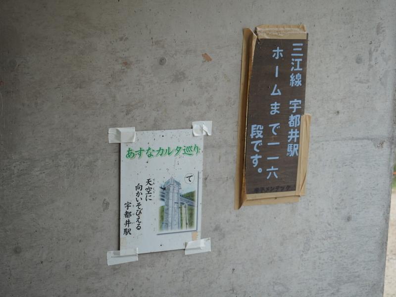 f:id:yukisigekuni:20180309223901j:plain