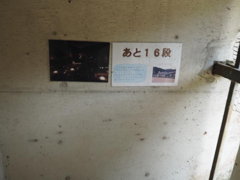 f:id:yukisigekuni:20180309223930j:plain