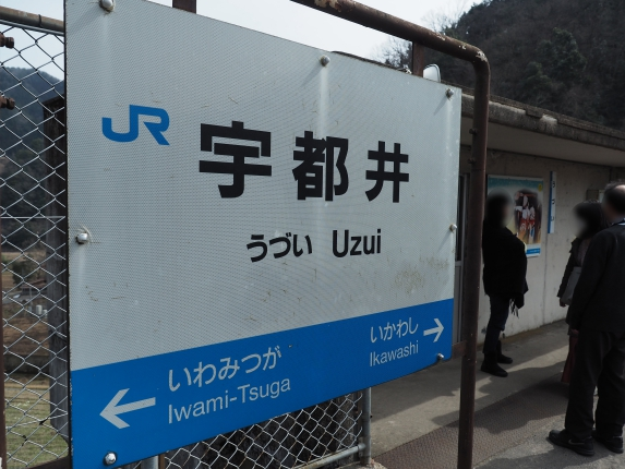 f:id:yukisigekuni:20180309223938j:plain