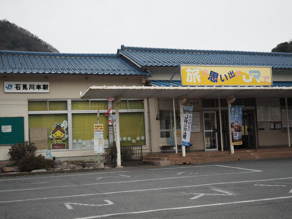 f:id:yukisigekuni:20180311195208j:plain