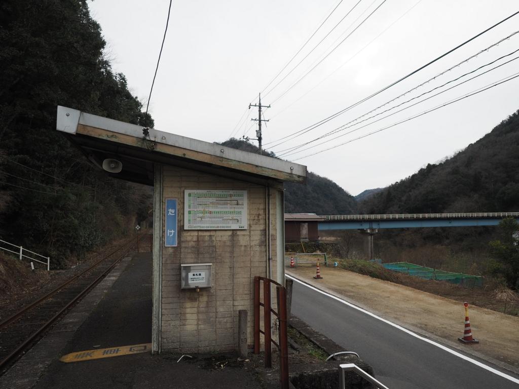 f:id:yukisigekuni:20180311200429j:plain