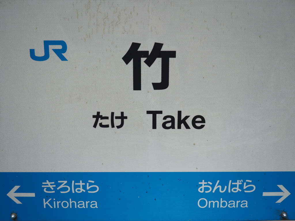 f:id:yukisigekuni:20180311200529j:plain