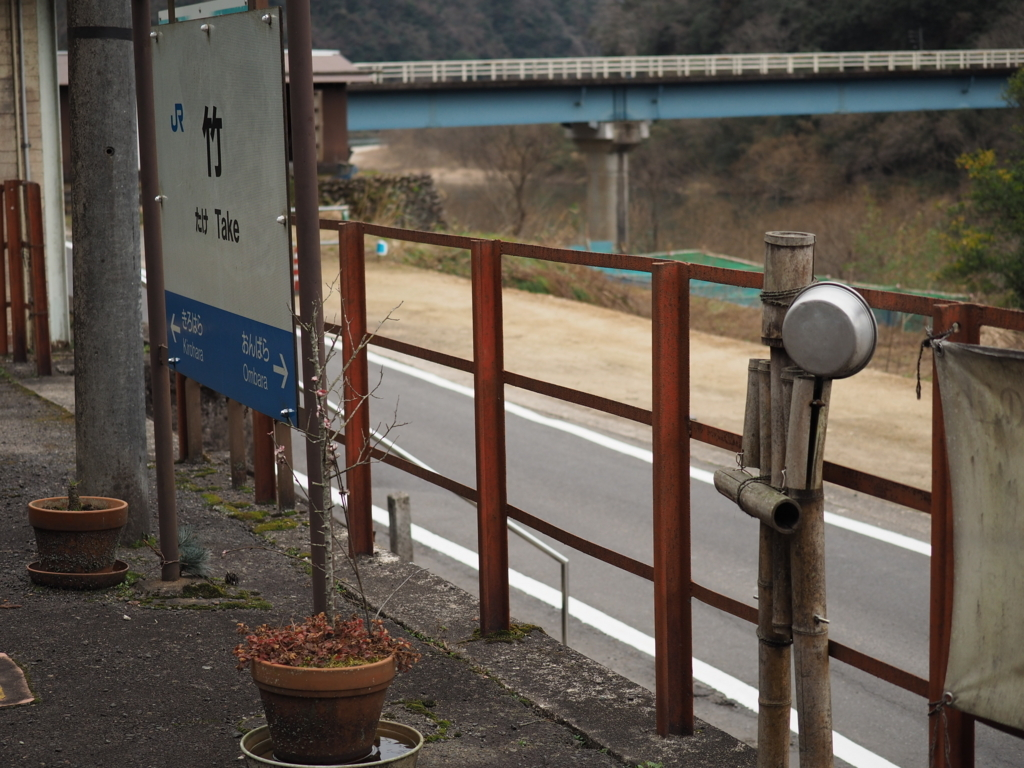 f:id:yukisigekuni:20180311200639j:plain