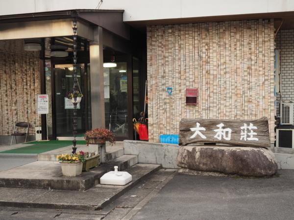 f:id:yukisigekuni:20180311230015j:plain