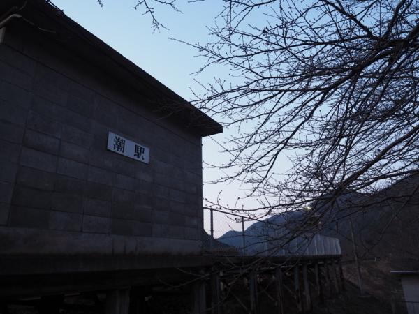 f:id:yukisigekuni:20180311230030j:plain