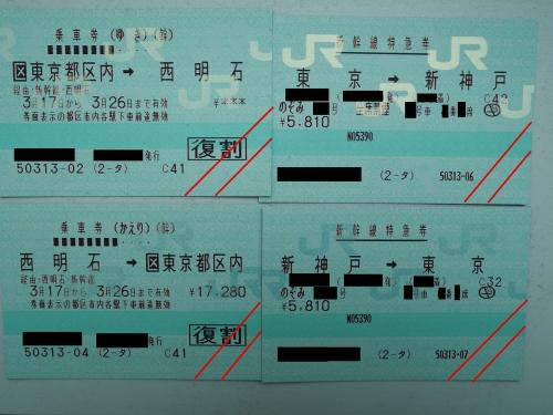 f:id:yukisigekuni:20180312224439j:plain