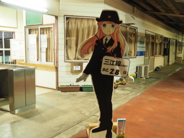 f:id:yukisigekuni:20180321194927j:plain