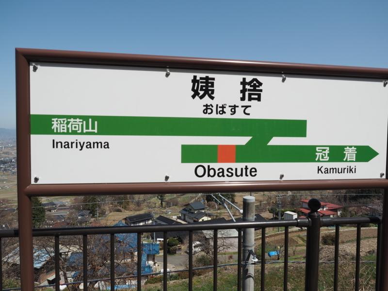 f:id:yukisigekuni:20180402225034j:plain