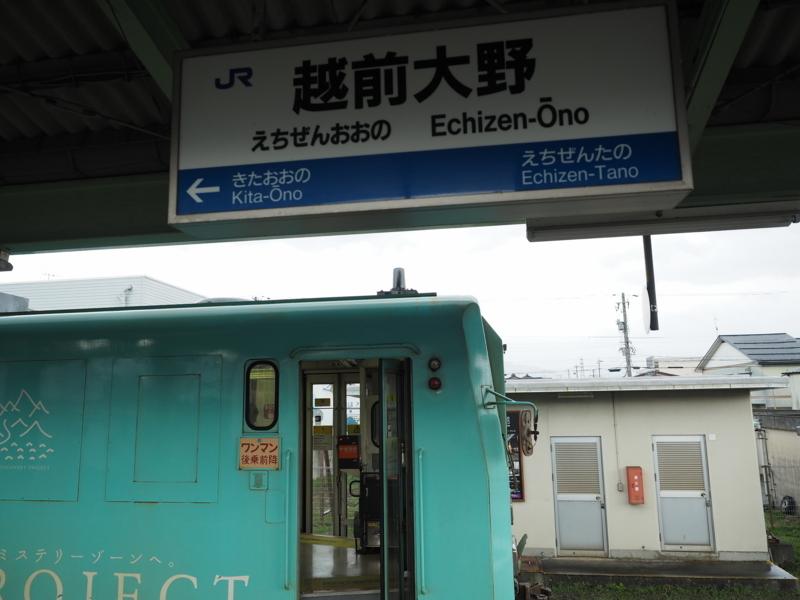 f:id:yukisigekuni:20180416205321j:plain