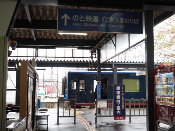 f:id:yukisigekuni:20180420233930j:plain