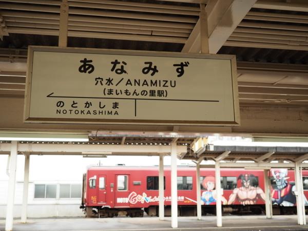 f:id:yukisigekuni:20180420235317j:plain