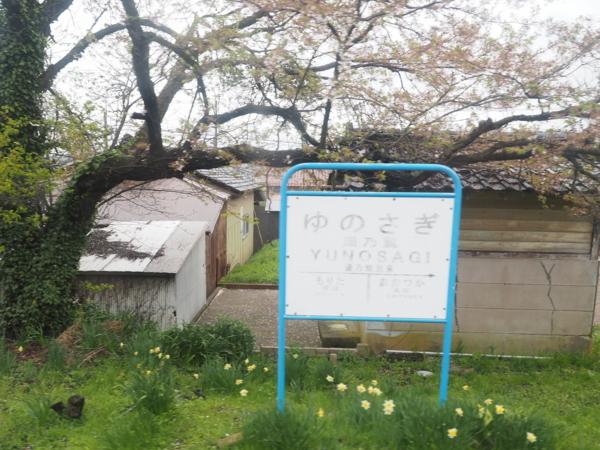 f:id:yukisigekuni:20180421002030j:plain