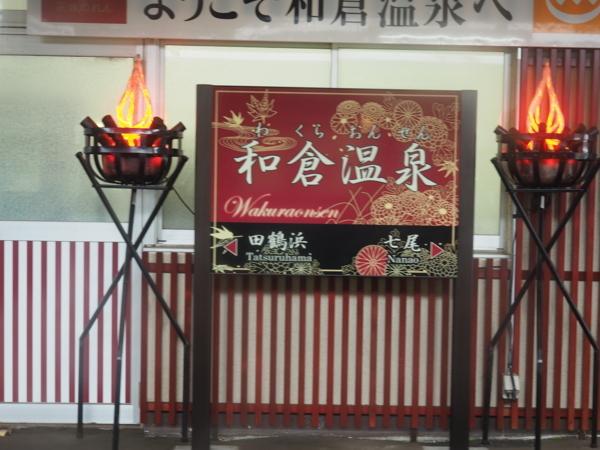 f:id:yukisigekuni:20180421012202j:plain