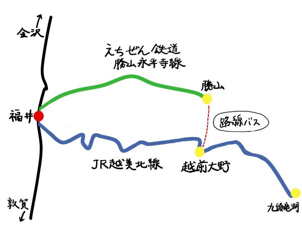 f:id:yukisigekuni:20180423224200j:plain