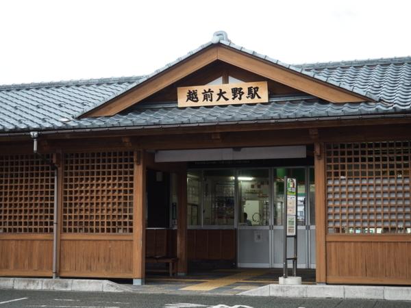 f:id:yukisigekuni:20180423224624j:plain