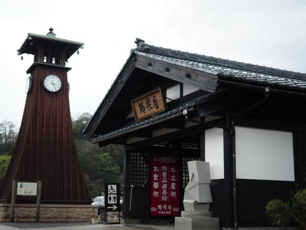 f:id:yukisigekuni:20180423224654j:plain