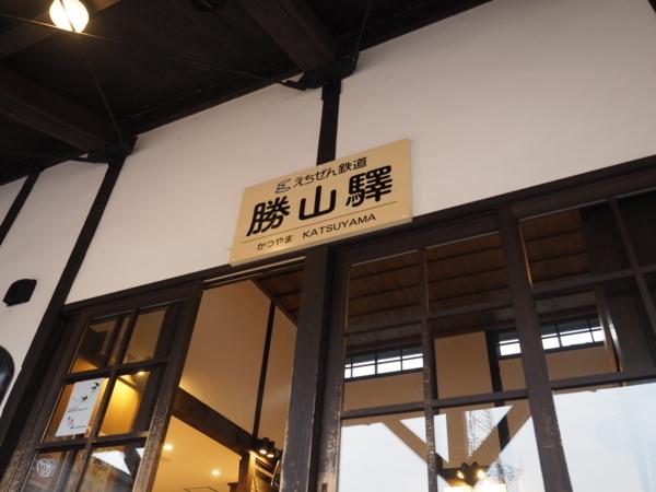 f:id:yukisigekuni:20180423225245j:plain