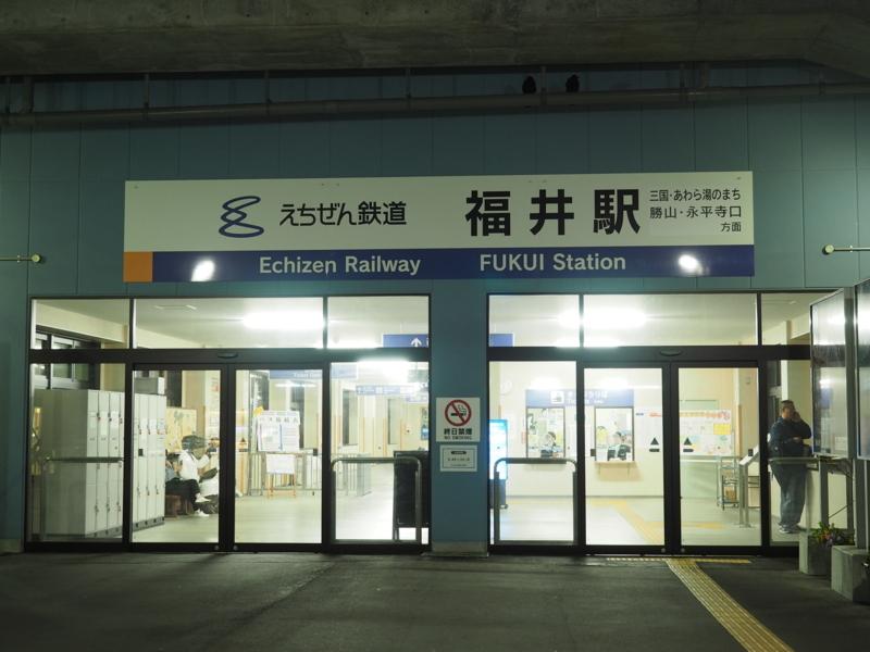 f:id:yukisigekuni:20180423230020j:plain