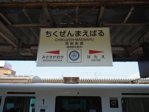 f:id:yukisigekuni:20180507213321j:plain
