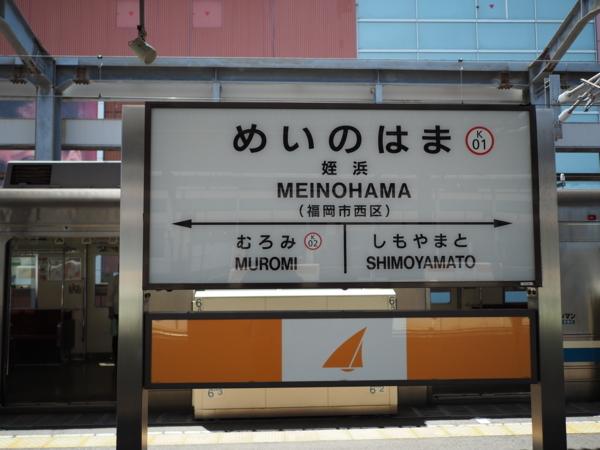f:id:yukisigekuni:20180507213400j:plain