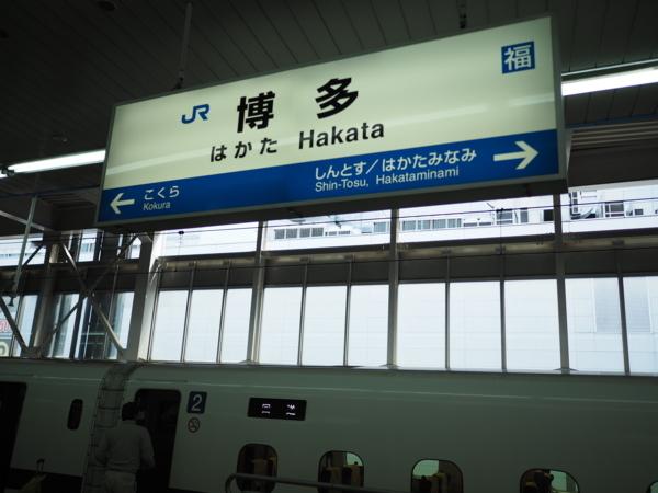 f:id:yukisigekuni:20180507213416j:plain