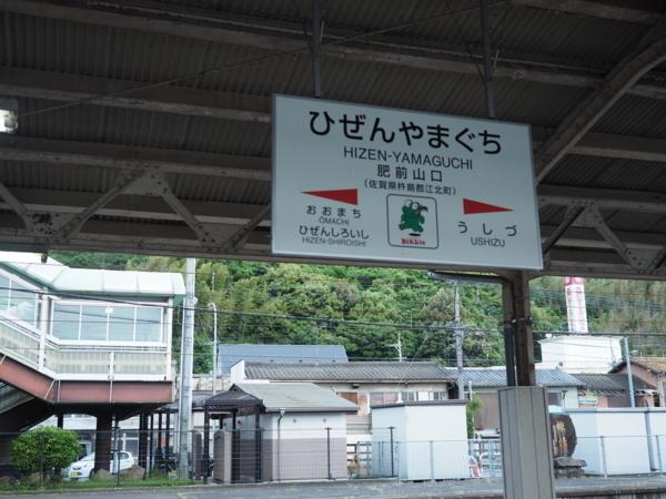 f:id:yukisigekuni:20180508090627j:plain