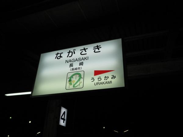 f:id:yukisigekuni:20180508092351j:plain