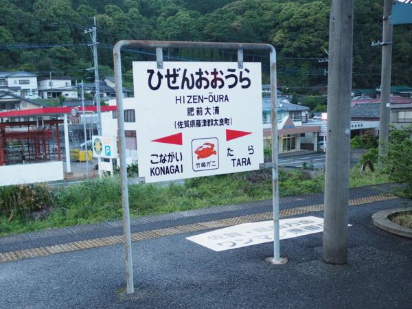 f:id:yukisigekuni:20180508092420j:plain