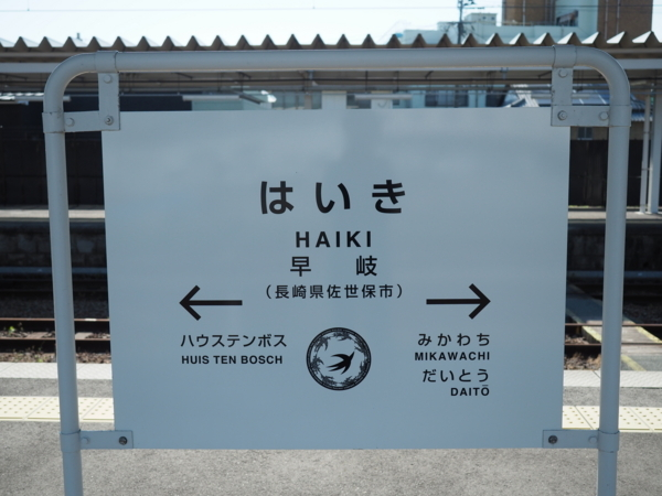 f:id:yukisigekuni:20180517212048j:plain