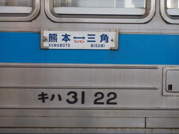 f:id:yukisigekuni:20180519145418j:plain