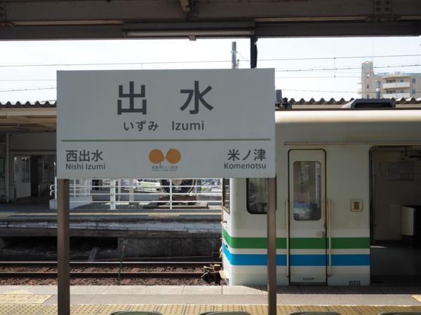 f:id:yukisigekuni:20180523221554j:plain