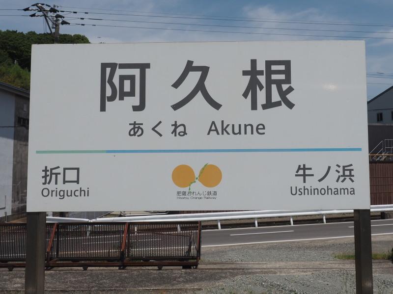 f:id:yukisigekuni:20180523223450j:plain
