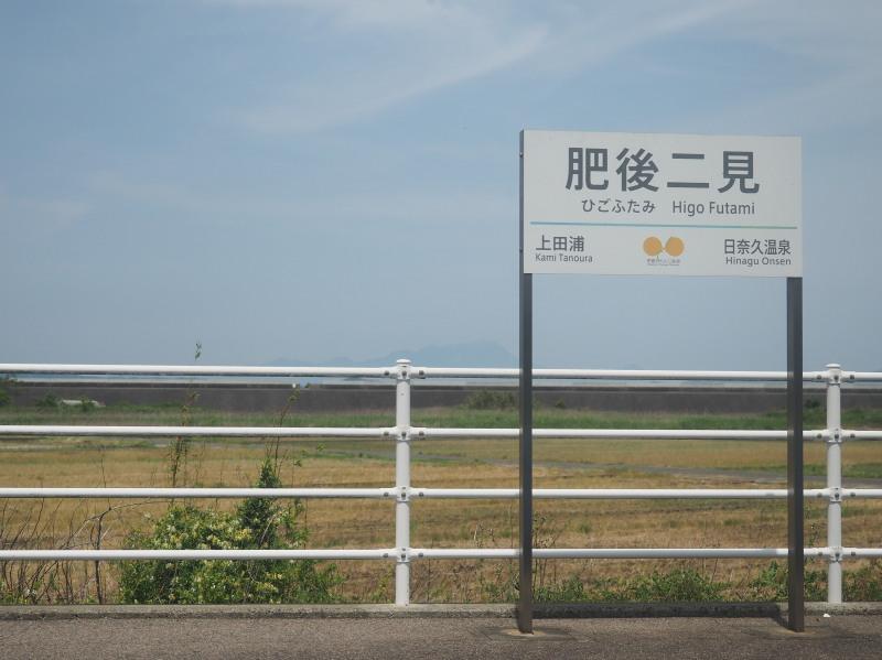 f:id:yukisigekuni:20180524212717j:plain